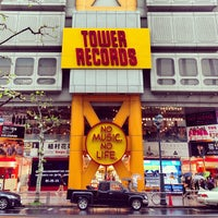Photo taken at TOWER RECORDS by Sebastian B. on 4/20/2013