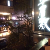 Photo taken at 銀蔵 草屋敷 by Hideki M. on 9/28/2013