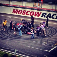 Photo taken at Moscow Raceway by Marina S. on 6/23/2013