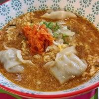 Photo taken at Kim's Korean Food by En Ocasiones Veo Bares on 8/18/2016