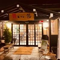 Photo taken at とんとんの丘 もちぶた館 by エビ on 9/2/2018