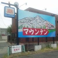 5/27/2013にcycle 5.が喫茶マウンテンで撮った写真