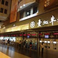 Photo taken at MRT Taipei Main Station by Ovidio M. on 10/2/2012