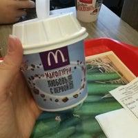 Снимок сделан в McDonald's пользователем Анастасия К. 5/2/2015