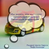Photo taken at Peugeot Centre, ВиДи Конкорд by Anastasia S. on 3/20/2014