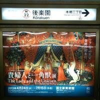 Photo taken at Korakuen Station by tsu h. on 4/2/2013