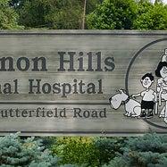 Photo taken at Vernon Hills Animal Hospital by Vernon Hills Animal Hospital on 2/2/2014