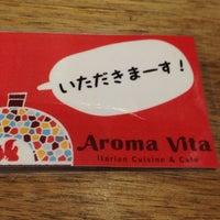 Photo taken at アロマヴィータ イオンモール羽生店 by まこと い. on 7/5/2014