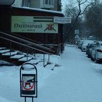 "Photo taken at Ресторан ""Охотничий"" by Evgenia D. on 12/18/2015"
