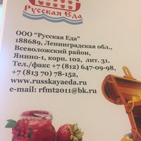 """Photo taken at ООО """"Русская Еда"""" by Олеся П. on 12/1/2016"""