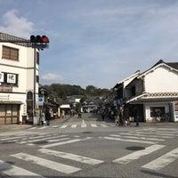 Photo taken at Kurashiki City by Christine on 2/25/2017