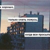 "Photo taken at БЦ ""Семигор "" by Katrina 〽. on 7/26/2014"