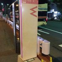 Photo taken at WILLER EXPRESS 京都駅八条口2番のりば by Shumi I. on 7/23/2015