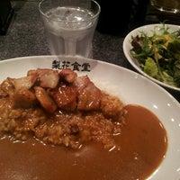 Photo taken at Rika Syokudo by NOBUYASU M. on 5/10/2013