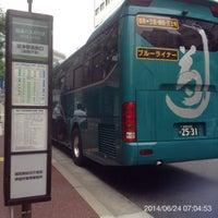 Photo taken at 博多駅夜行バス乗り場 by NOBUYASU M. on 6/23/2014