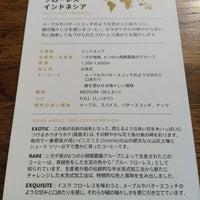 Photo taken at Starbucks by NOBUYASU M. on 4/30/2013