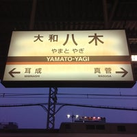 Photo taken at Yamato-Yagi Station by NOBUYASU M. on 5/6/2013