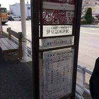 Photo taken at 伊豆急河津駅(河津バカテル公園行き)バス停 by NOBUYASU M. on 3/8/2014