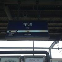 Photo taken at Keihan Uji Station (KH77) by NOBUYASU M. on 5/9/2013