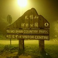 Photo taken at Tai Mo Shan Country Park Visitor Centre 大帽山郊野公園遊客中心 by Akasatana on 10/1/2016