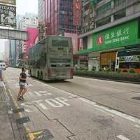 Photo taken at Shantung Street Bus Stop 山東街巴士站 by Akasatana on 9/1/2017