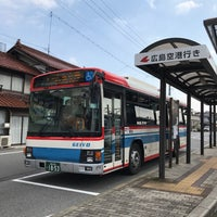 Photo taken at 白市駅 バス停 by KT M. on 11/2/2017