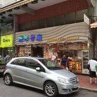 Photo taken at Hong Lin Restaurant 康年餐廳 by KT M. on 9/18/2016
