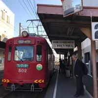 Photo taken at Abikomichi Station (HN15) by KT M. on 3/30/2018