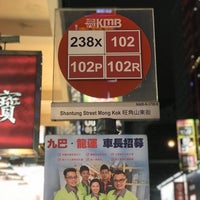 Photo taken at Shantung Street Bus Stop 山東街巴士站 by KT M. on 6/13/2018