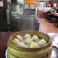 Photo taken at 厚得福餐館 by KT M. on 1/3/2018