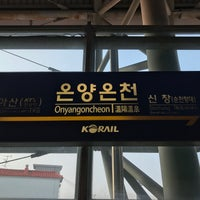Photo taken at Onyangoncheon Stn. Korail by KT M. on 3/9/2018