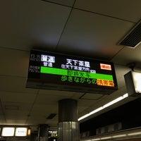 Photo taken at Dobutsuen-mae Station (M22/K19) by KT M. on 4/16/2017