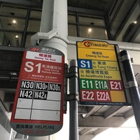Photo taken at Passenger Terminal Building / Cheong Tat Road Bus Stop 機場客運大樓/暢達路巴士站 by KT M. on 1/28/2017