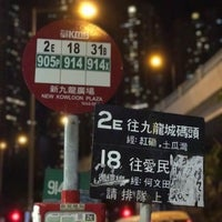 Photo taken at New Kowloon Plaza Bus Stop 新九龍廣場巴士站 by KT M. on 6/29/2017