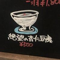 Photo taken at 熱烈 上海食堂 by jnozsc on 8/19/2017