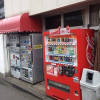 Photo taken at 永野たばこ店 by ใหม่ A. on 4/20/2013
