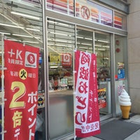 Photo taken at サークルK 徳島駅前店 by ใหม่ A. on 8/1/2015