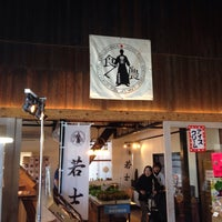 11/17/2013にใหม่ A.が第二倉庫 アクアチッタで撮った写真