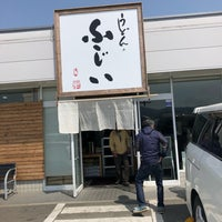 Photo taken at セルフうどん ふじい by ใหม่ A. on 3/31/2018