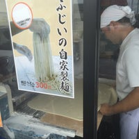 Photo taken at セルフうどん ふじい by ใหม่ A. on 9/3/2016