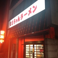Photo taken at ももちゃんラーメン by ใหม่ A. on 6/4/2013