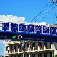Photo taken at 室ノ木歩道橋 by かなたん on 7/30/2016
