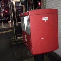 Photo taken at 仙台坂上交差点 by Kokoko on 11/1/2013