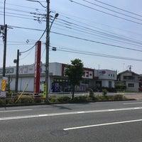 Photo taken at ドラッグストア バイコー小川店 by doidoi07 on 5/15/2016