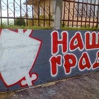 Photo taken at Nova zelena pijaca by Cedomir J. on 10/30/2013