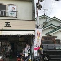 8/20/2017にkino 2.が丸五水産で撮った写真