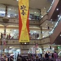 Photo taken at パレマルシェ 西春店 by r_norvegicus345 on 12/28/2014