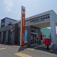 Photo taken at 石狩花川南一条郵便局 by r_norvegicus345 on 7/29/2014