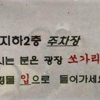 Photo taken at 다누리아쿠아리움 by Jin Yong M. on 8/19/2018