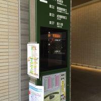4/18/2015に悪王子が大泉学園駅北口バス停で撮った写真
